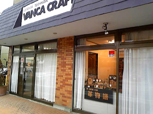 vancacraft_showroom.jpg